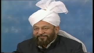Réponse à Montgomery Watt sur la bataille d'Ouhoud :Commentaires  par le 4ème Calife , 06 Avril 1991