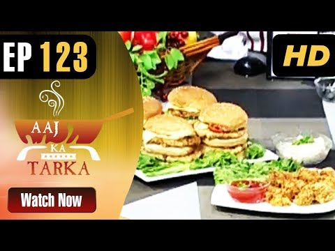 Aaj Ka Tarka - Episode 123 By Chef Gulzar - Aaj Entertainment