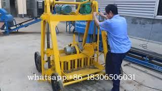 QMY4-45 mobile block making machine