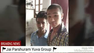 ek parshuram ji pandit the jinho ne duniya jit dikhai new 2018 haryanvi pandit song