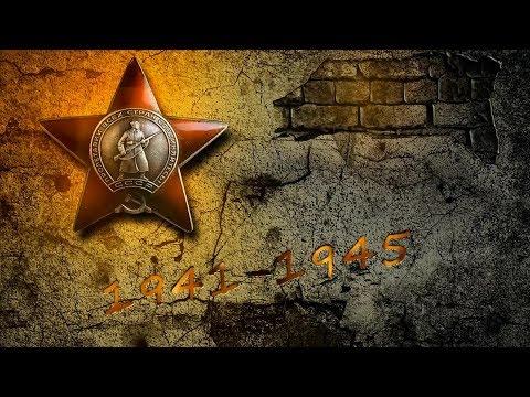 О прошлом память сохраним! Чупринов Иван Дмитриевич