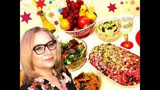 Меню На Новый Год 2020! 5 рецептов - пальчики оближешь! New Year's Eve Dinner Menu