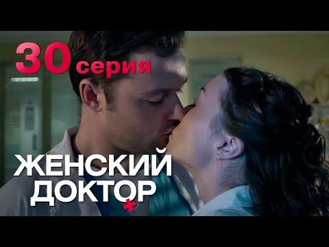 Русские сериалы 2015-2016 смотреть онлайн бесплатно в