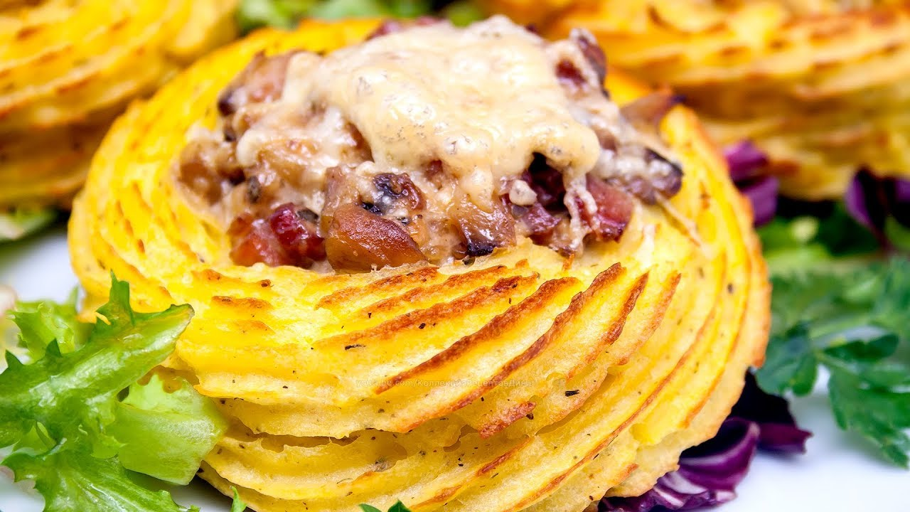 ЭФФЕКТНОЕ ГОРЯЧЕЕ БЛЮДО - Картофельные гнезда с двумя вкусными начинками!