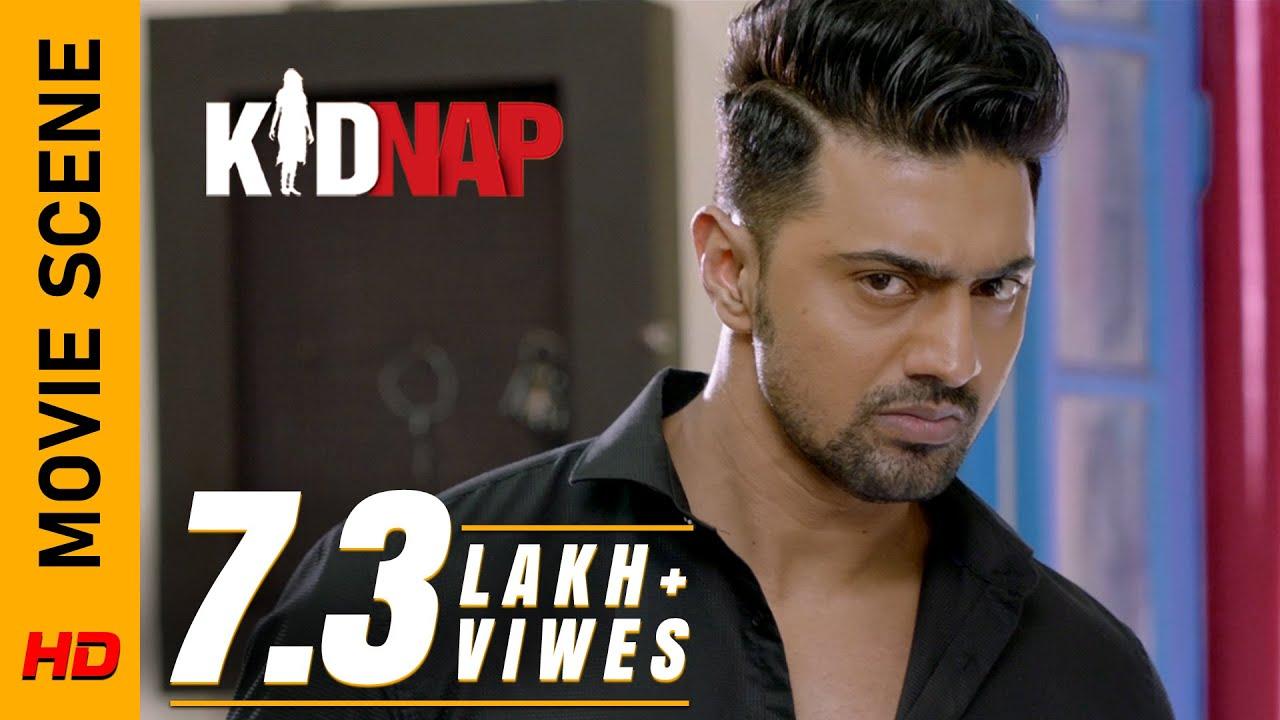 যেমন কুকুর তেমনি মুগুর! | Movie Scene - Kidnap | Dev | Rukmini Maitra | Surinder Films