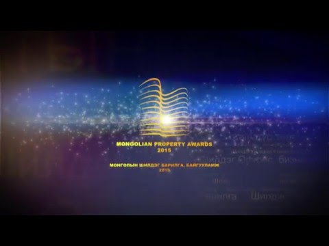 Mongolian Property Awards 2015