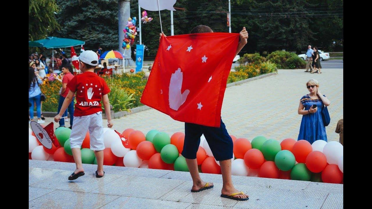 Абазинский флаг картинки кредит