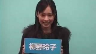 プリーバガールコンテストに参加中の玲子ちゃんの自己紹介ビデオを発見...