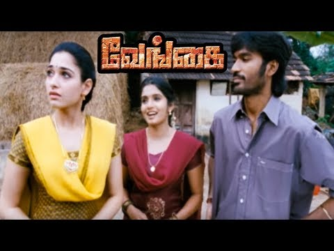 Venghai | Vengai full Tamil Movie Scenes | Tamanna joins Dhanush's Family | Raj Kiran helps Tamanna
