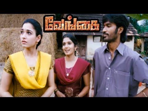 Venghai   Vengai Full Tamil Movie Scenes   Tamanna Joins Dhanush's Family   Raj Kiran Helps Tamanna