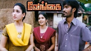 Venghai | Vengai full Tamil Movie Scenes | Tamanna joins Dhanush's Family | Raj Kiran helps Tamanna