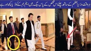 Pakistan News Live#Pakistan News Live Pm  imran khan #Pm  imran khan security protocol after pm
