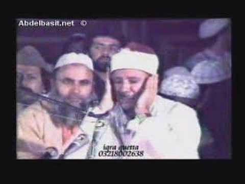 Qari Abdul Basit, Surah Duha & Insirah