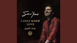 I Only Knew Love (Live at the Dubai Opera) Video