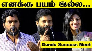 Gundu Success Meet