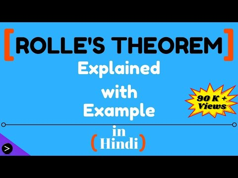 Rolle's Theorm  in Hindi | Maths