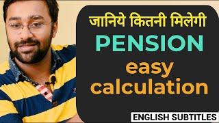 (Son) emeklilik Hesaplama formülü| İşçi Emeklilik 1995