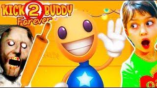 АНТИСТРЕСС против ГРЕННИ! Kick the Buddy Forever Granny Бадди Валеришка и Папа играют Для детей kids