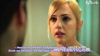 GN_6серия_2_анонс_рус_суб.