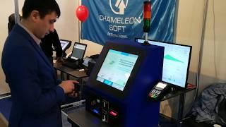 Тестовый образец кассы самообслуживания с ПО Хамелеон софт