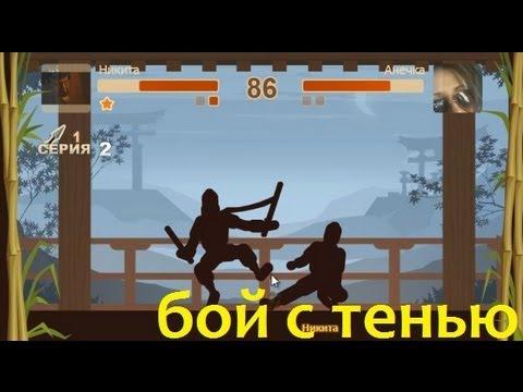 Скачать GameKiller 410 rus на андроид