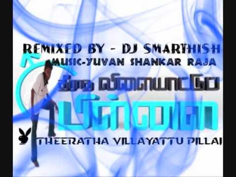 DJ SMaRTiSH - eN JaNNaL VaNTHa MiX