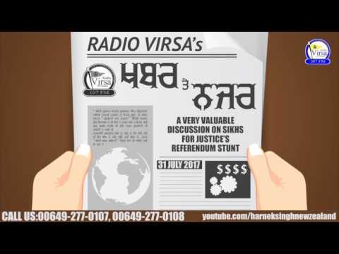 Khabar te Nazar | 31 July 2017 | Full Program | Radio Virsa NZ