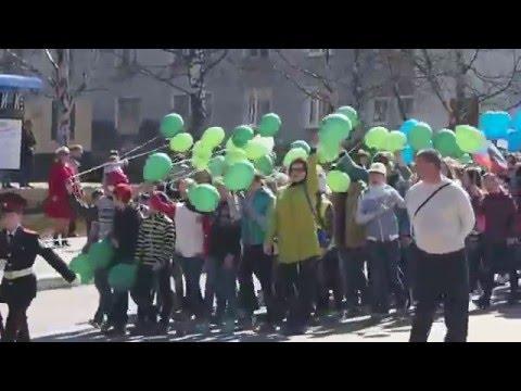 Демонстрация 1 мая 2016 г. Школа №2 г.Губаха Пермского края