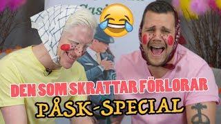 Den som skrattar förlorar – Påsk-special – Torra skämt och ordvitsar med Niclas och Jonatan