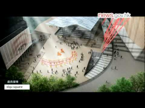 West Kowloon Cultural District  (WKCD) conceptual plan options unveiled (20.8.2010)