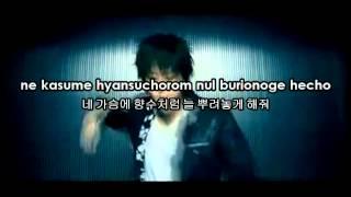 SHINHWA (신화) - Brand New (브랜드뉴) Karaoke
