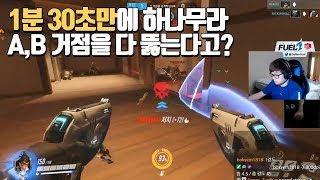 [EFFECT] You Can Get Both Hanamura Points A and B in 1 Minute and 30 Seconds?