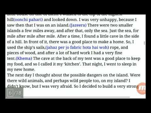 Robinson Crusoe Chapter 04 A New Life On An Island In Urdu & Hindi ~ Learn English Through Story