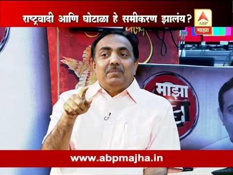 Majha Katta : Jayant Patil