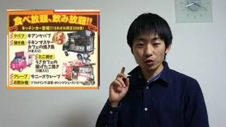 10月15日のイベント出演情報! 千葉の南流山にあるのジョイカル南流山店...