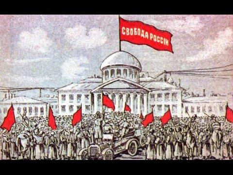 Февраль 1917 года и политические партии: альтернативы, оценки, тактика