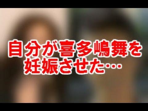 「自分が喜多嶋舞を妊娠させた」喜多嶋舞「DNA裁判敗訴」で明らかになった実の父親はあのジュノンボーイ?