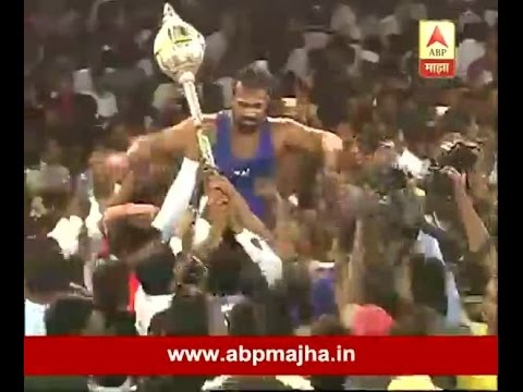 Pune : Vijay Chaudhary 3rd time Won Maharashtra Kesari Kusti Competition Full Coverage