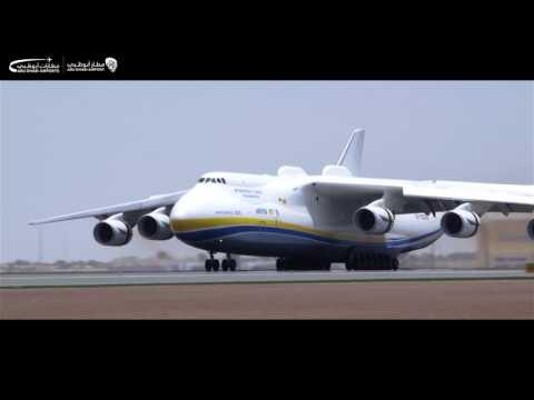 Antonov AN225 lands in Abu Dhabi Airport