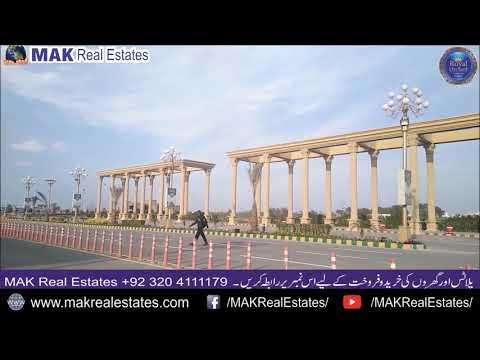 Royal Orchard Multan 2019 New Video   MAK Real Estates