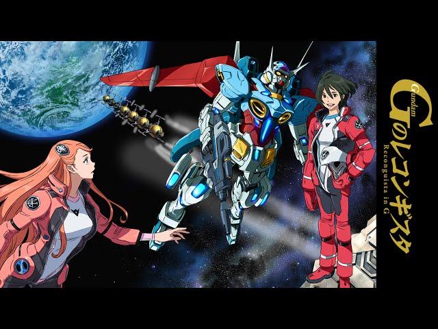 Gundam Reconguista in G - Trailer