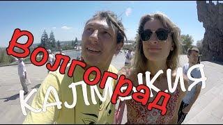 FlypengsTV /Мотопутешествие на юг России на Yamaha YBR 125. Угарная серия!