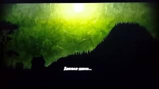 МадзинЗабытоеКоролевство Часть 1 Комментарии (DemonAge)