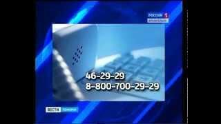 """30 мая на канале """"Россия-1"""" пройдёт прямая трансляция программы """"Разговор с губернатором"""""""