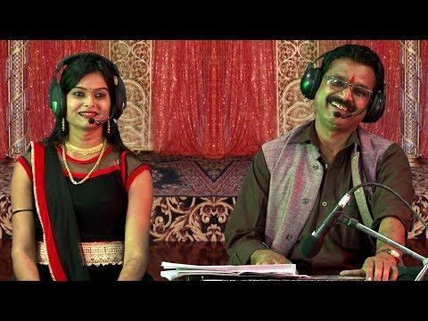 Bas Ek Ber Chane Hume Chhammak Chhallo - बुन्देली सोंग - Rashmi, Balram Yadav Lalla - 9893402650