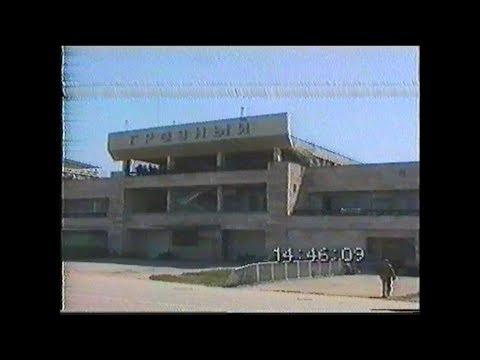 Грозный 1996г Старопромысловская комендатура