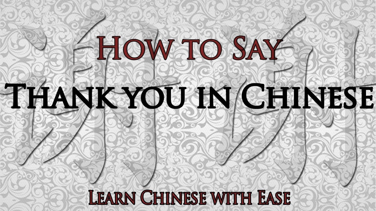 Thank You In Chinese How To Say Thank You In Chinese How Do You