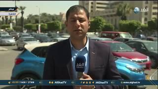 مراسل الغد: مصر تحرص على توحيد ودعم الجيش الليبي