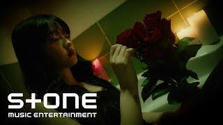Gambar cover dosii - 고열 (Goyeol) MV