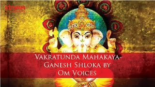 Vakratunda Mahakaya-Ganesh Shloka by Om Voices